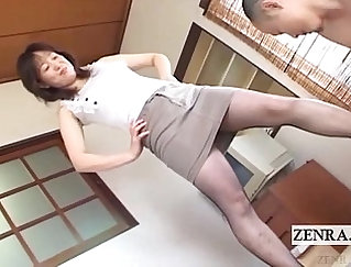 Candid Big Booty Japanese - Milf in a pantyhose