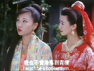 chinese fetish porn on castingpress