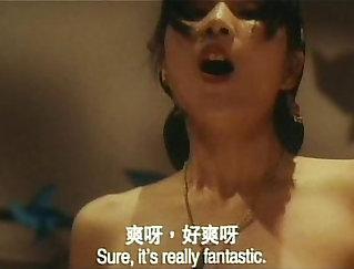 Teen sexy in China My Goddess